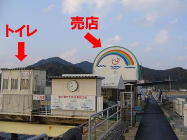 福岡市海づり公園トイレ売店横