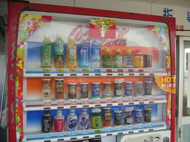 飲料水自動販売機画像
