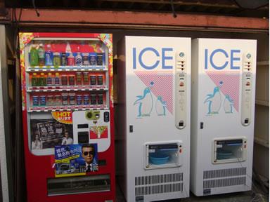 福岡市海づり公園氷自販機