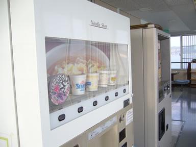 カップ麺自動販売機画像